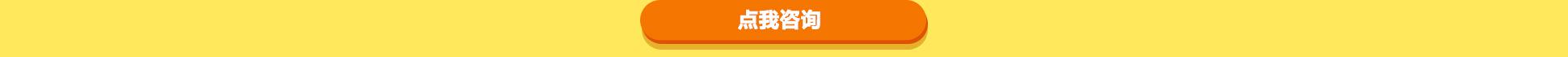 4月精选面授班火热招生2_03.jpg