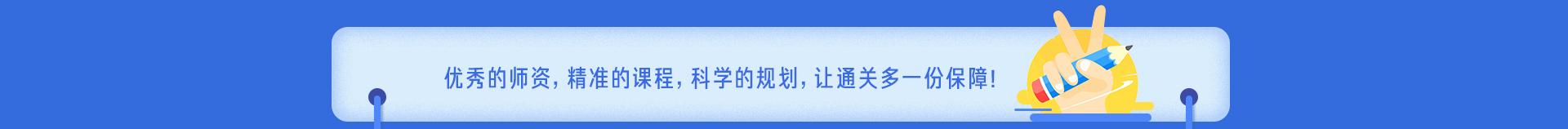 专题页面:VIP协议班1920x_03.jpg