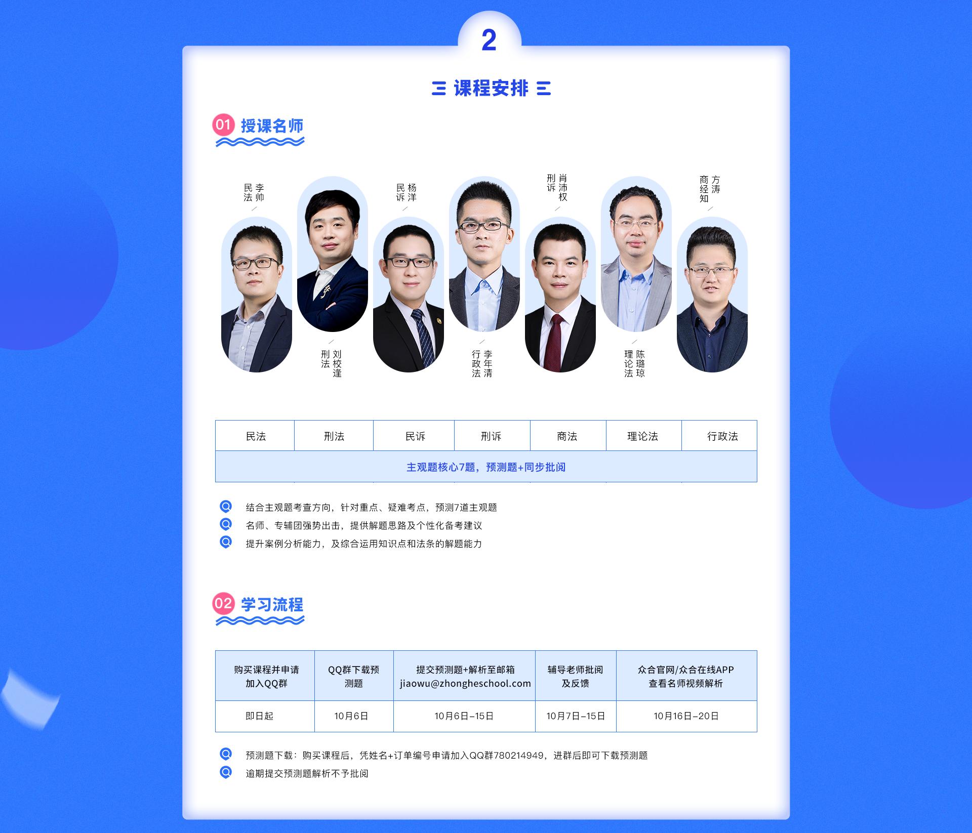 个性化批改班_PC.png