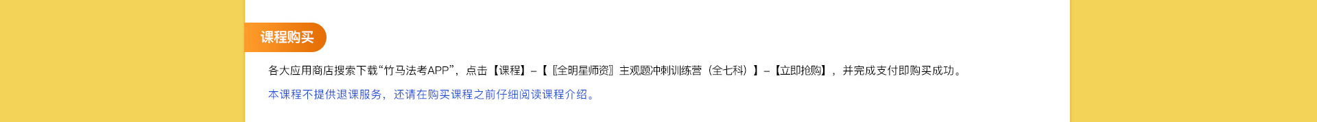 PCxiangqing_08.jpg