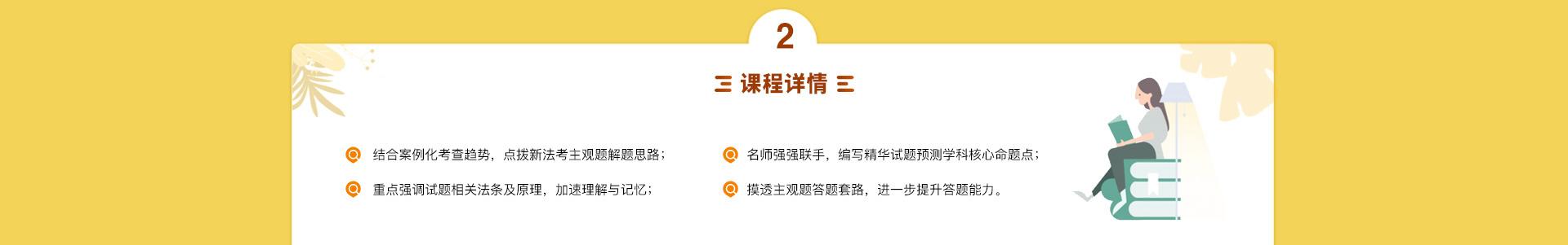 PCxiangqing_05.jpg