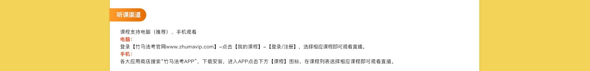 PCxiangqing_09.jpg