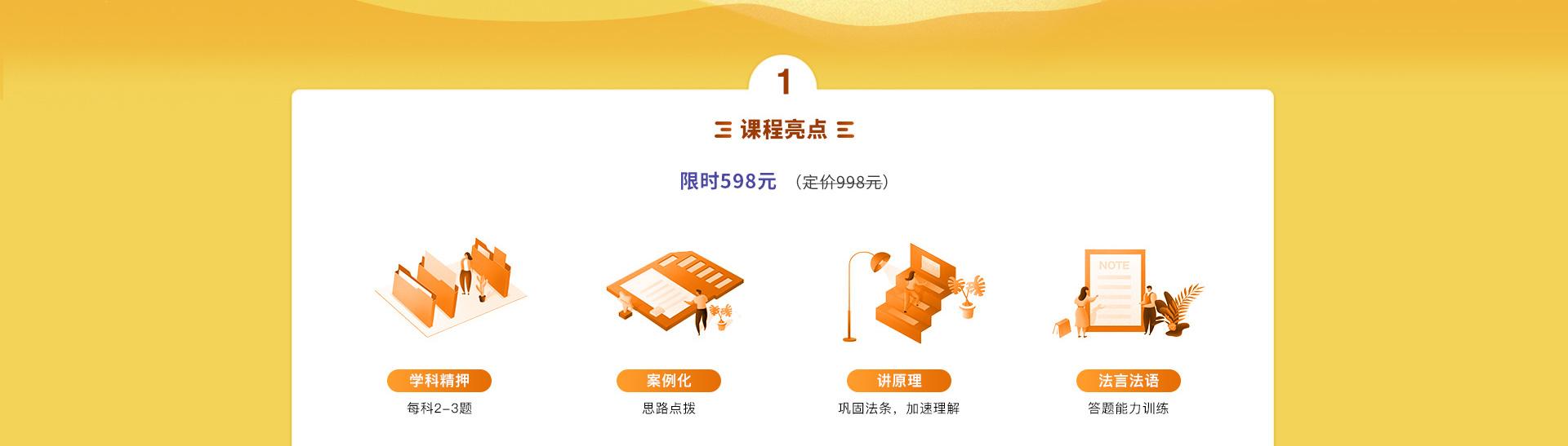 PCxiangqing_03.jpg
