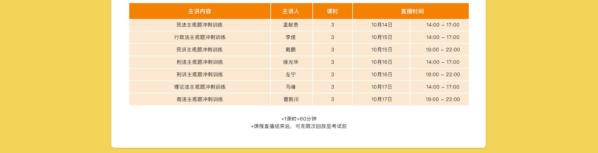 PCxiangqing_06.jpg