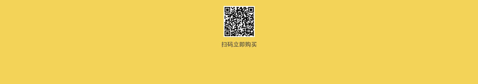 PCxiangqing_11.jpg
