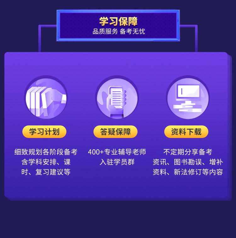 手机端-1_17.jpg