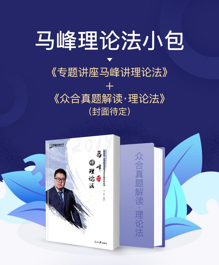 天猫详情页_马峰小包750_01.png