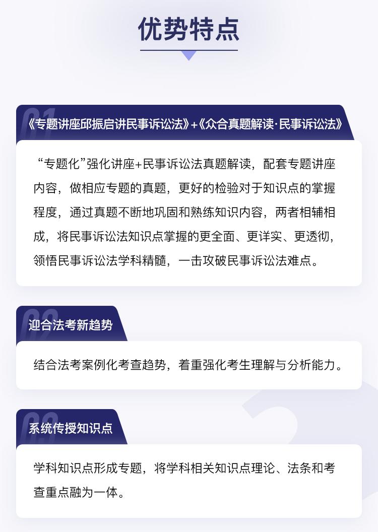 天猫详情页_邱振启小包_02.png