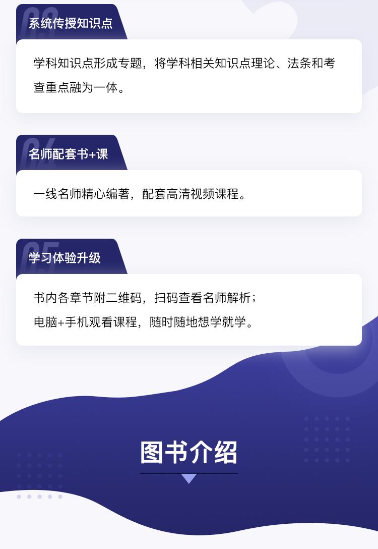 天猫详情页_马峰小包750_03.png