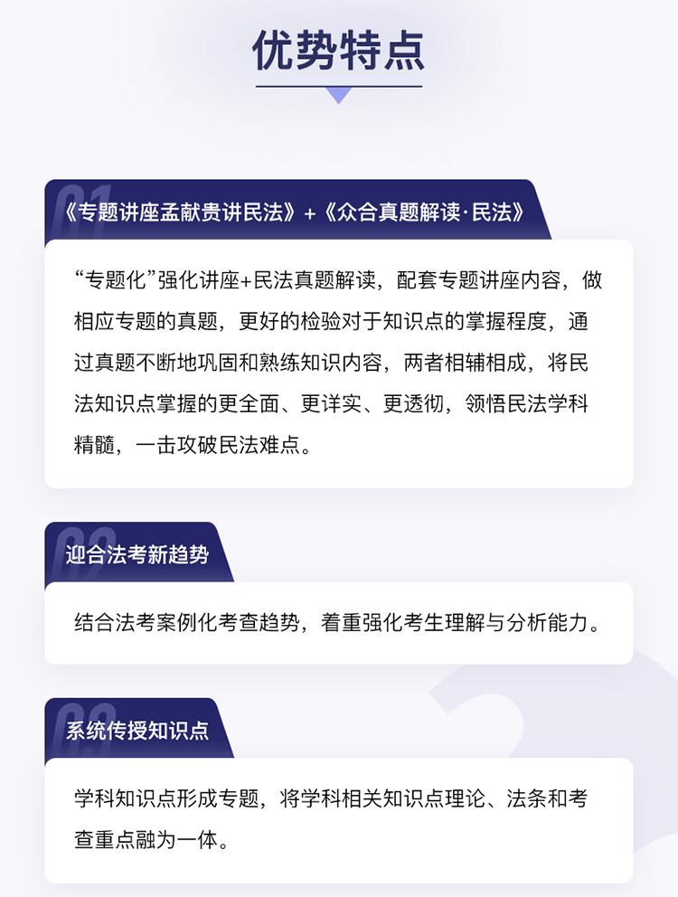 天猫详情页_孟献贵小包_02.png