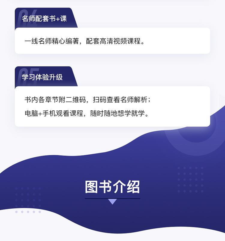 天猫详情页_孟献贵小包_03.png