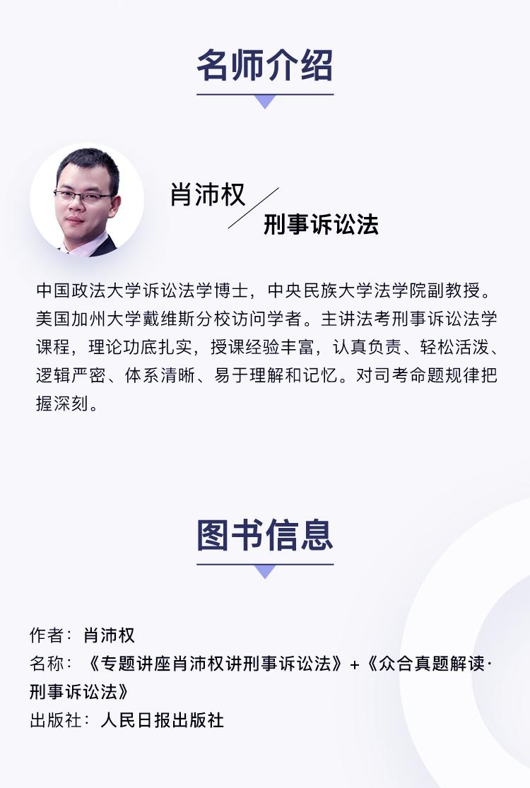 天猫详情页_肖沛权小包_05.png