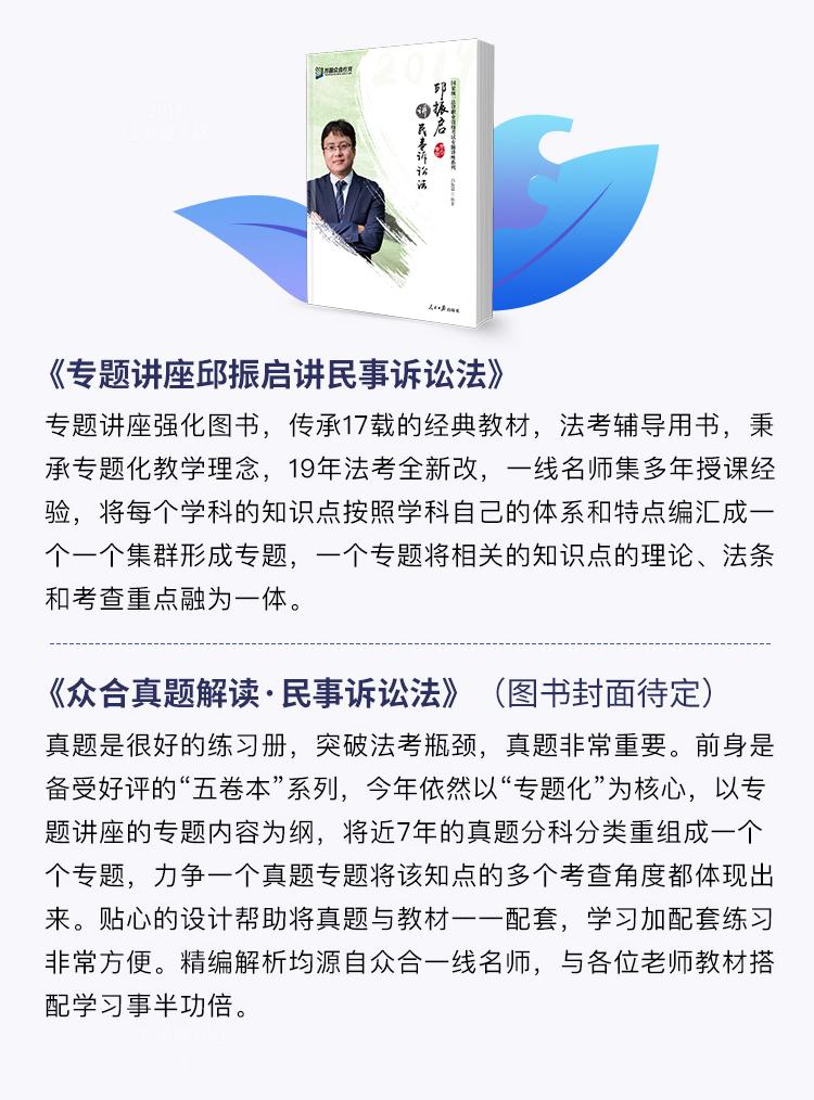 天猫详情页_邱振启小包_04.png