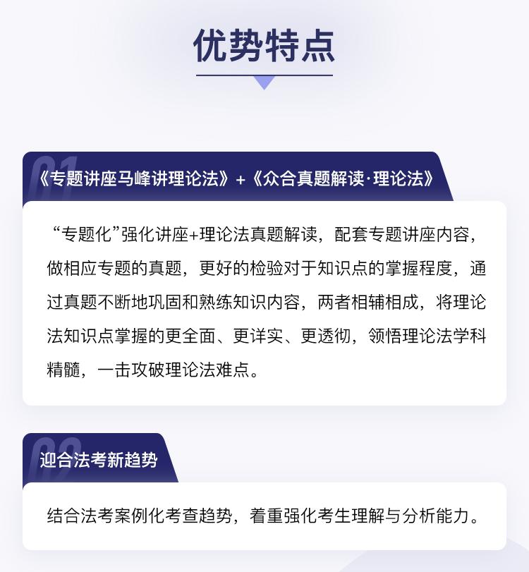 天猫详情页_马峰小包750_02.png