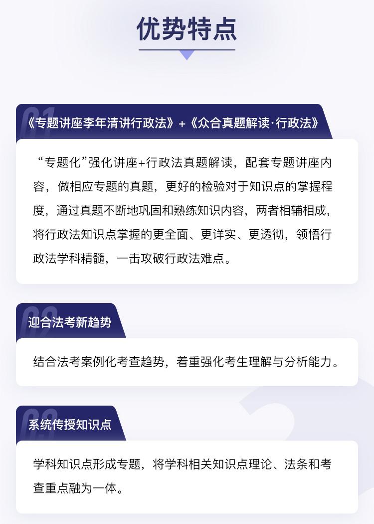天猫详情页_李年清小包_02.jpg