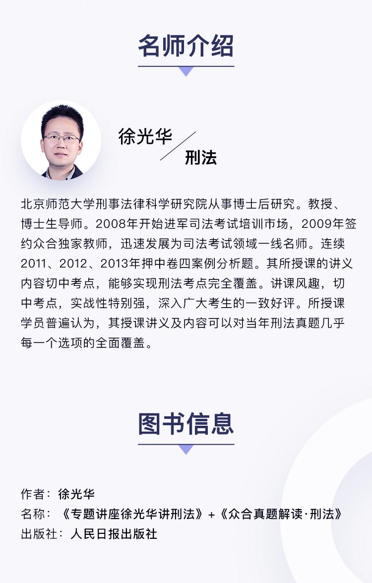 天猫详情页_徐光华小包_05.png