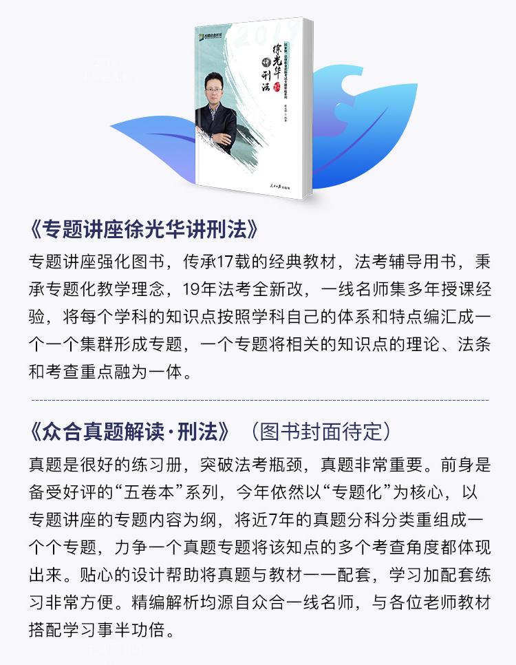天猫详情页_徐光华小包_04.png