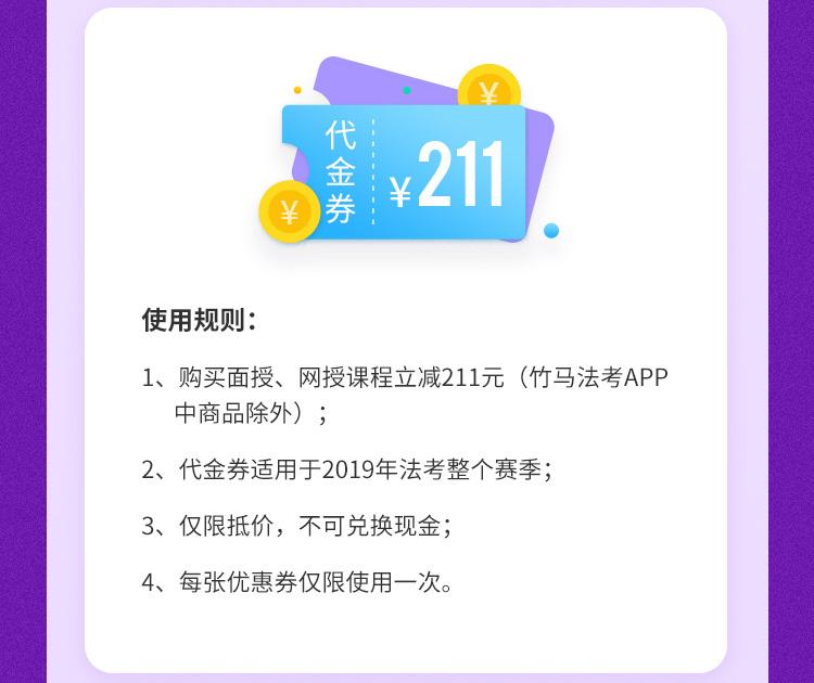 突破211-750(竹马详情页)新_09.jpg