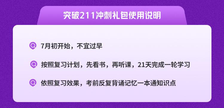 突破211-750(竹马详情页)_03.jpg