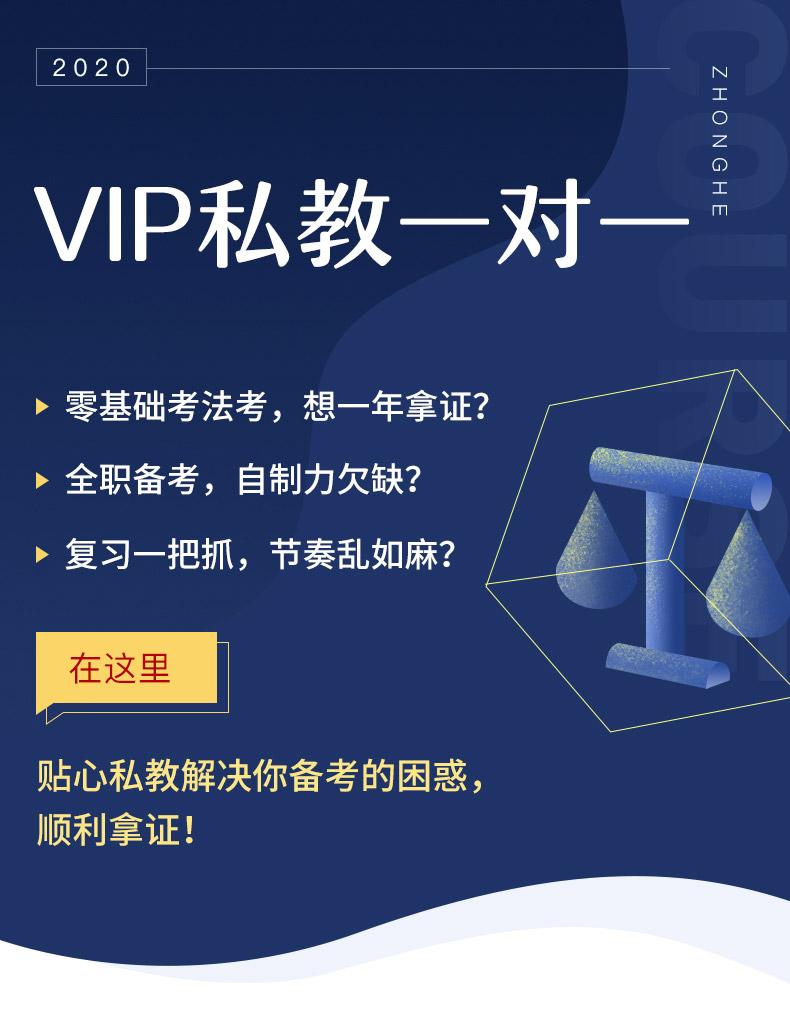 VIP私教一對一_01.jpg
