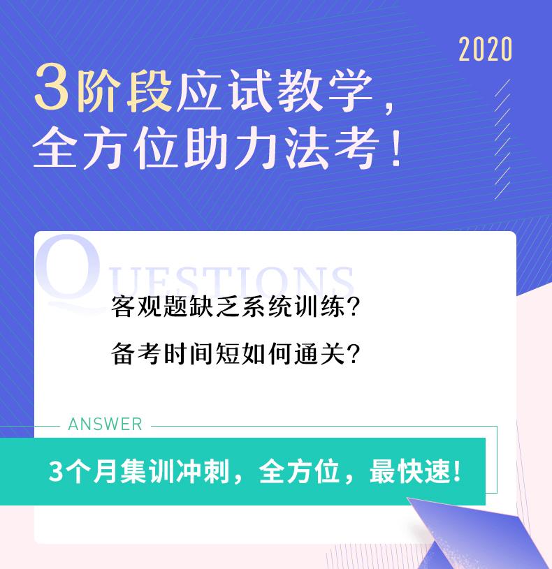 北京集训班_01.jpg