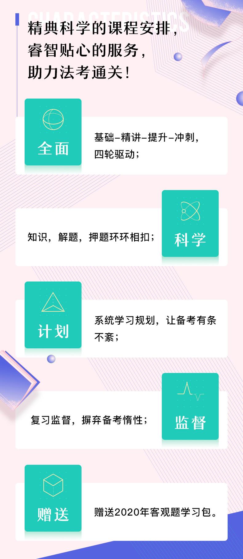 北京vip协议班_02.jpg