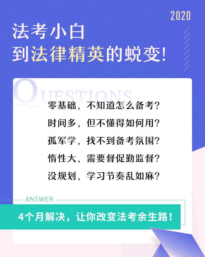 北京vip协议班_01.jpg