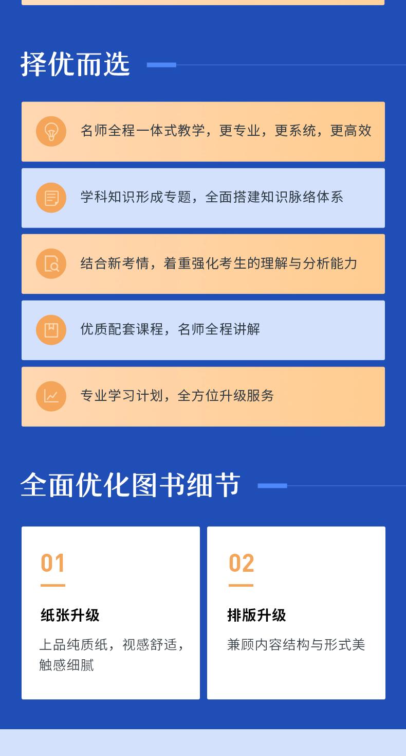 刑诉大包-_02.png