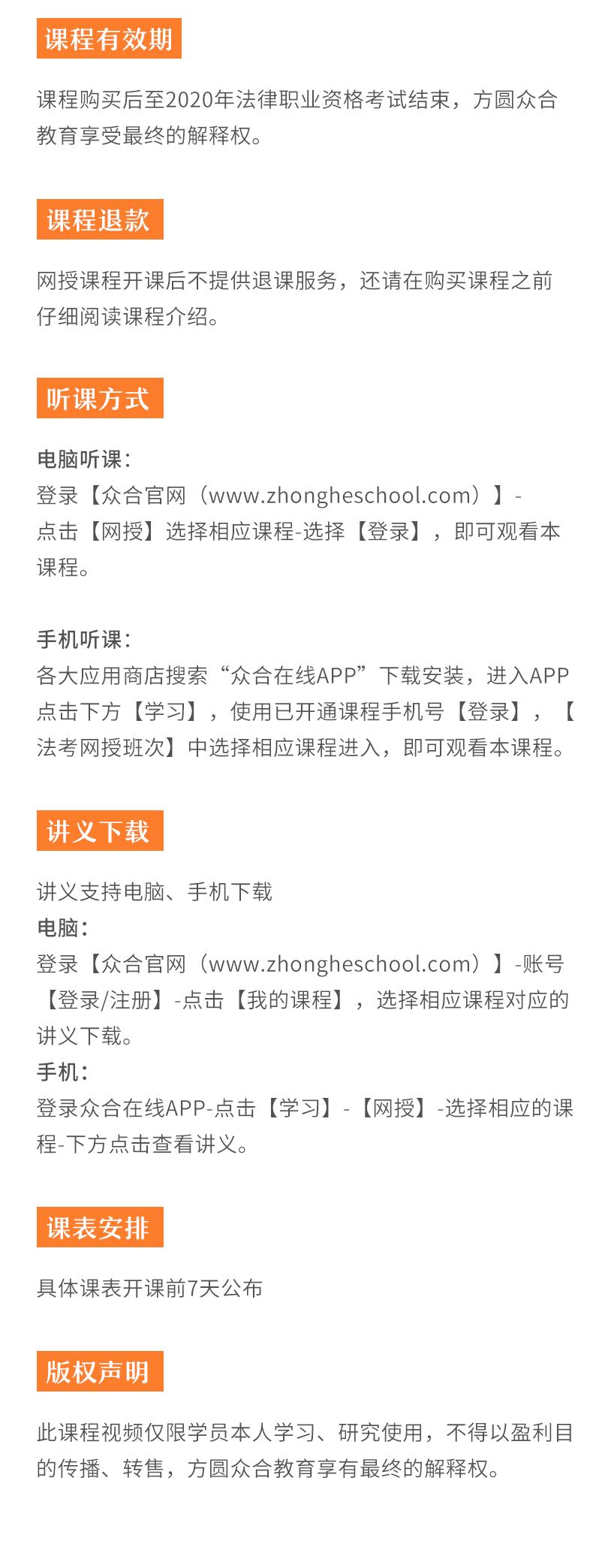 VIP超級系統強化課程_05.png