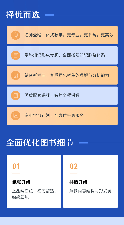民诉大包-_02.png
