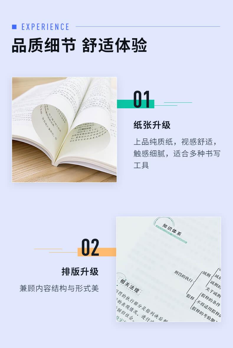 详情页1_03.jpg