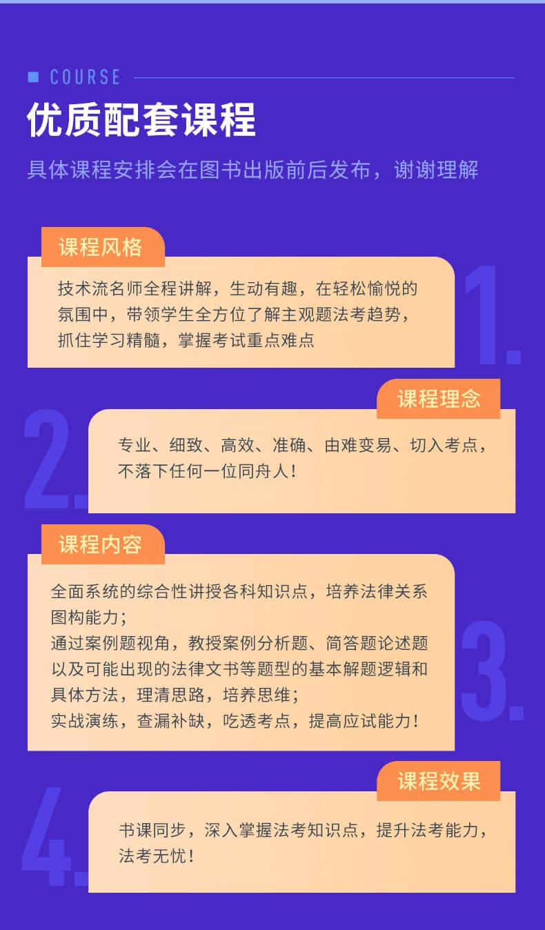 详情页1_10.jpg