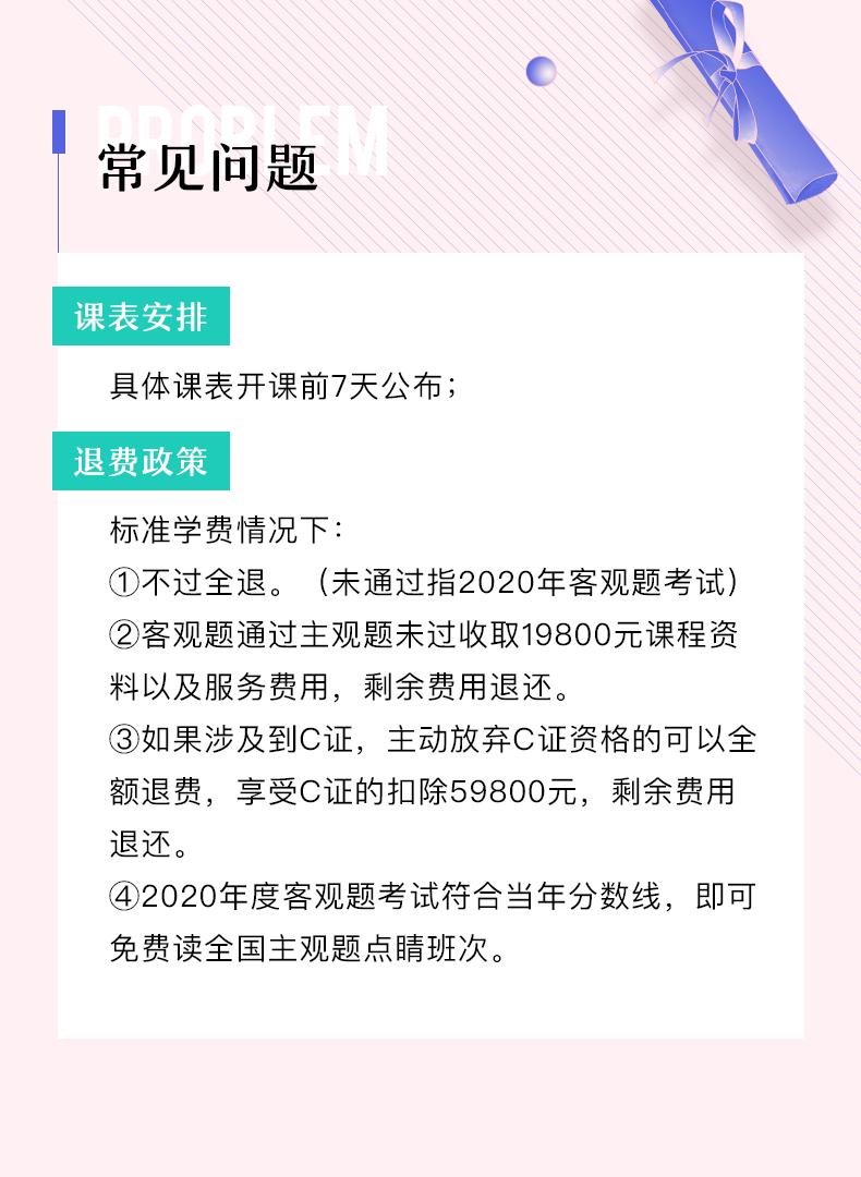 钻石私教班-改_08.png