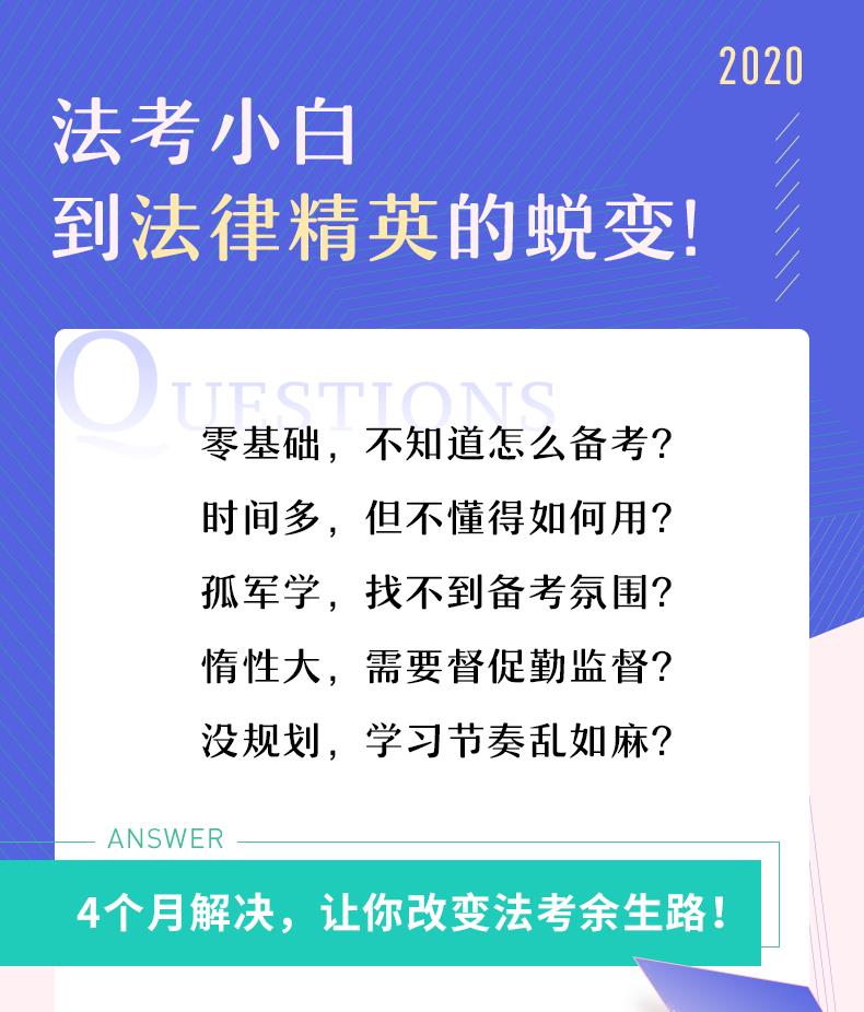 北京vip协议班_011_01.png