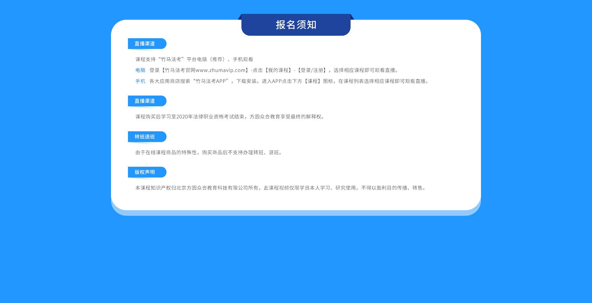 重点学科班PC专题_10.jpg