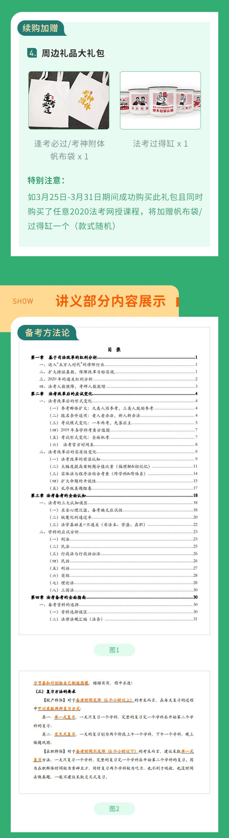 春季特惠福袋_02.jpg