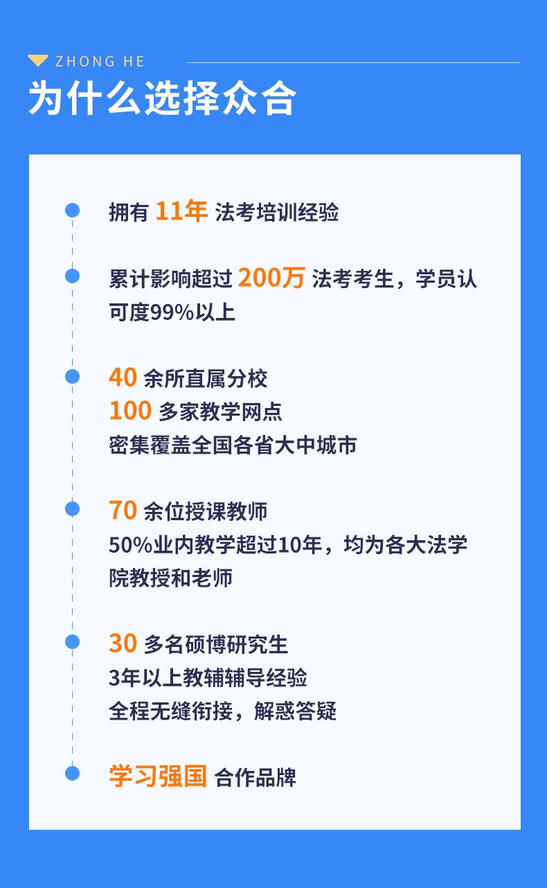 高速协议班详情页的副本2_02.jpg