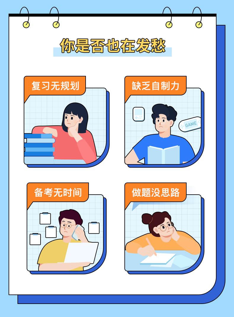 法考旗舰全程班-详情页.jpg_parker_02.jpg